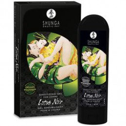 SHUNGA CREAM SENSITIVE...